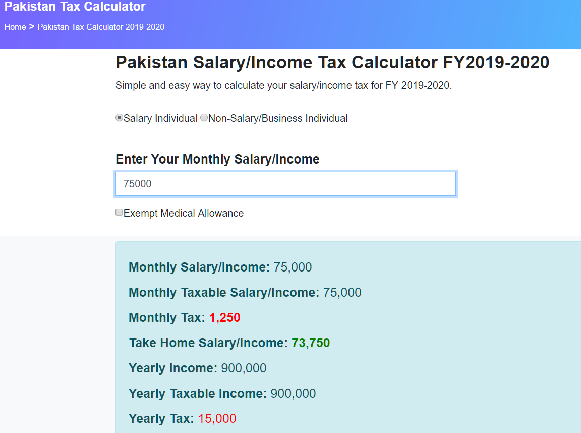 Pakistan Salary and Income Tax Calculator For Year 2019-2020